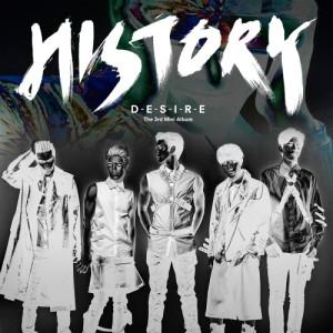20140624_seoulbeats_history_desire