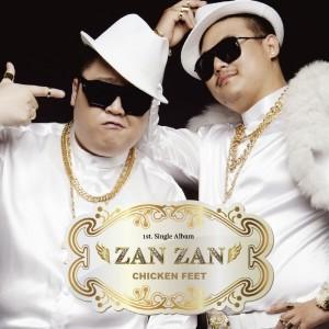 20140627_seoulbeats_zanzan