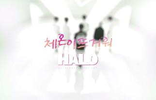 20140630_seoulbeats_halo_fever3
