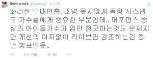 20140703_seoulbeats_superjunio_ryeowook