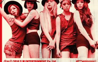 20140708_seoulbeats_f(x)