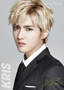 20140716_seoulbeats_kris