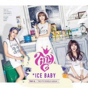 20140717_seoulbeats_IceBaby2