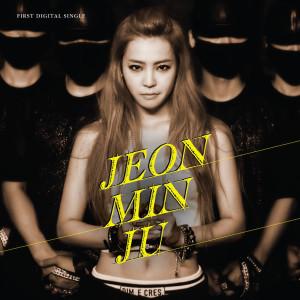 20140717_seoulbeats_jeon_min-ju