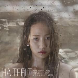 20140722_seoulbeats_ha-felt