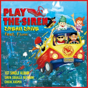 20140723_seoulbeats_play the siren dream drive