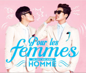 """Dashing Duo Homme Return with """"It Girl"""""""