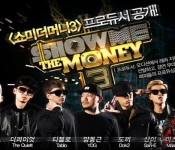 """""""Show Me the Money 3"""" Is Losing Its Way"""