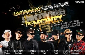 20140725_seoulbeats_show me the money 3 judges