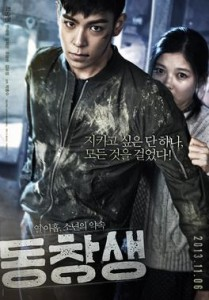 "T.O.P Takes on Action in ""Commitment"""