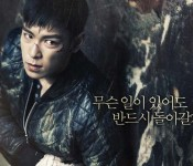 """T.O.P Takes on Action in """"Commitment"""""""