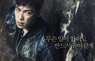20140731_seoulbeats_bigbang_top_commitment