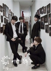 20140801_seoulbeats_lc9