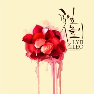 20140807_seoulbeats_lyn_vixx_leo