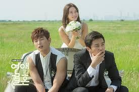 20140811_seoulbeats_MarriageNotDating3