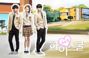 20140811_seoulbeats_hischoolloveon_woohyun_sungyeol_kimsaeron