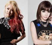 Epic Rap Battles of K-pop: Kemy vs. Bom