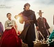 Joseon Gunman, Episodes 5-14: Gunning for Revenge