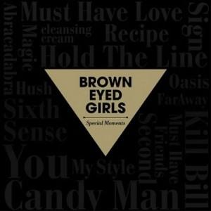 20140816_seoulbeats_browneyedgirls
