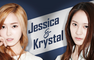 20140819_seoulbeats_jessica&krystal