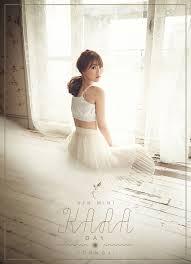 20140827_seoulbeats_Kara_Youngji
