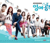 Surplus Princess, Episodes 1-4: Mermaids, Magic, and More!