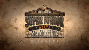 20140904_seoulbeats_superjunior