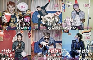 20140908_seoulbeats_2pm_gocrazy1