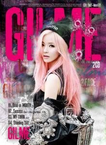 20140911_seoulbeats_gilme