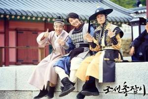 20140912_seoulbeats_joseongunman_leejunki2
