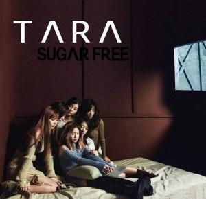 20140915_seoulbeats_Tara2