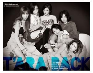 20140915_seoulbeats_t-ara
