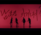 """Little to No Love for Spica.S's """"Give Your Love"""""""