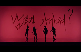 20140916_seoulbeats_spica_s_give_your_love