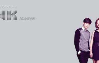 20140919_seoulbeats_clazziquai project blink 1