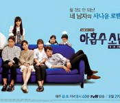 Plus Nine Boys, Episodes 1-10: The Calm Before the Storm