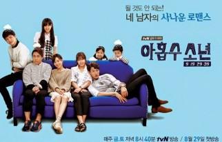 20140930_seoulbeats_plusnineboys