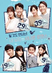 20140930_seoulbeats_plusnineboys1