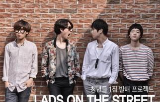 20141018_seoulbeats_thelads