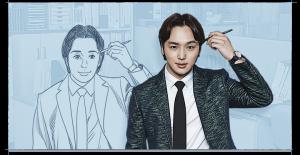 20141029_seoulbeats_misaeng_Byun Yo-han