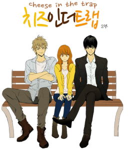 20141031_seoulbeats_cheese in the trap