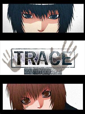 20141031_seoulbeats_trace