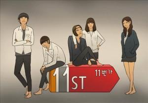 20111119-Seoulbeats-Fashion King - Webtoon ver