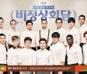 "A Historical Perspective on Abnormal Summit's ""Kimigayo"" Controversy"
