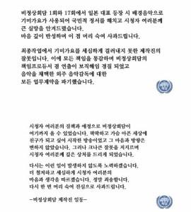 20141104_seoulbeats_abnormalsummit2