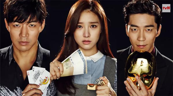 Liar Game, Episodes 1-2: Who Are You In The Dark? – Seoulbeats