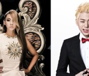 Epic Rap Battles of K-pop: CL vs. Zico
