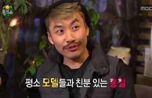 20141110_seoulbeats_noh_hongchul
