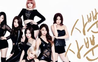 20141113_seoulbeats_AOA_album