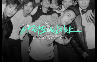 20141114_seoulbeats_cross gene